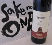 ワイン カーブ