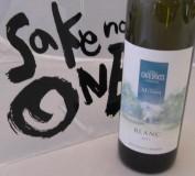 ワイン カーブ白